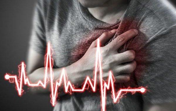 bol u srcu